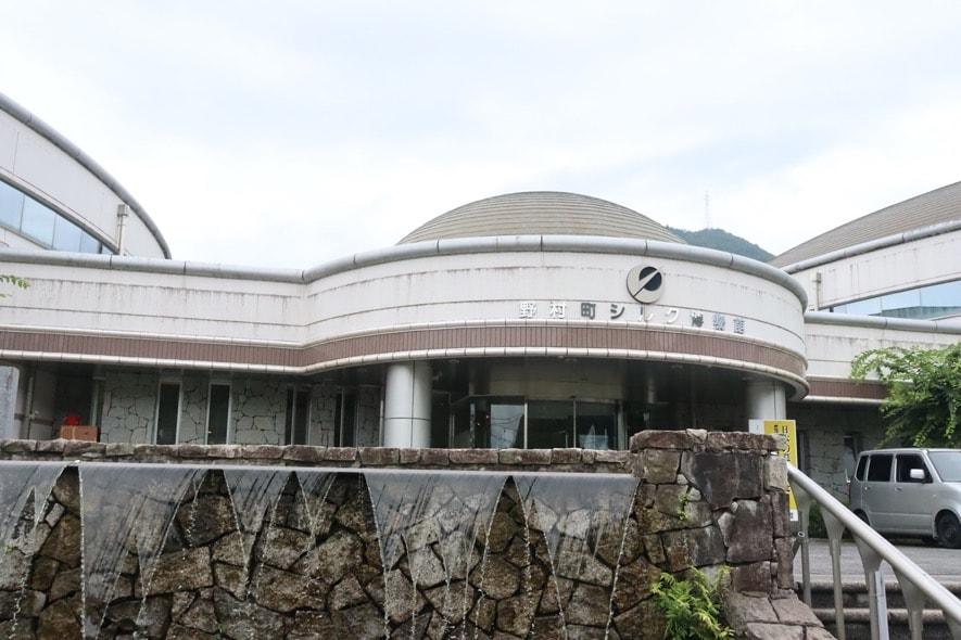 西予市 野村シルク博物館